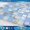 PY039A 300X300MM Foshan wholesale price of decorative seashell bathroom tile