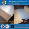 Shandong bailing good quality melamine MDF