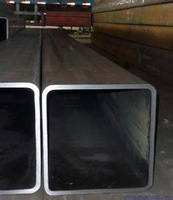 structural seamless square hot rolled steel tube