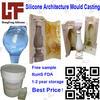RTV silicone rubber liquid for architecture mold making RoHS Silicone rubber liquid