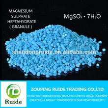 fertilizer Magnesium sulphate monohydrate MgSO4.H2O