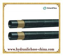 Din hydraulic hose standards/hydraulic hose made in china
