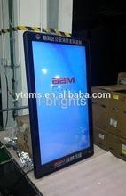 32inch digital ad screen digital advertising network player