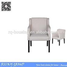 Rq- 21191ขนาดเล็กเก้าอี้ที่สะดวกสบาย