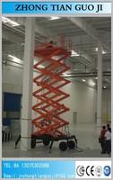 four-wheel mobile scissor lift platform/auxiliary walking elevator/scissor lift