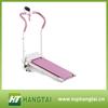 best treadmill as seen on tv