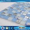 PY039A 300X300MM Foshan wholesale price of decorative seashell tile