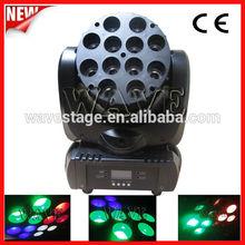 WLEDM-09-2 Good price RGBW leds beam multi color led wash moving head