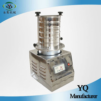 Stainless steel test sieve with best qualiy manufacturer YongQing machine