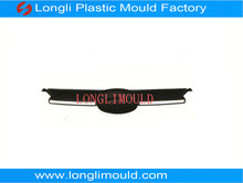 Ford focus 2012 grill mold
