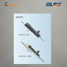 Rod control lock for furniture and book cabinet MS829