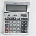 عرض كبير 8 أرقام هدية آلة حاسبة سطح الألومنيوم 800a