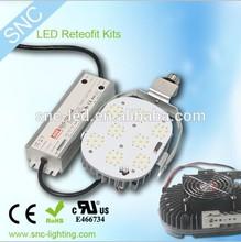 E39 led street light retrofits outdoor led yard lights led retrofit kit