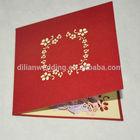 Amazing pop up wedding invitation card