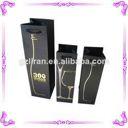 2015 luxury wholesale paper wine bags&wine gift bags
