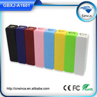external battery charger/ USB travel charger,2600mah power bank for mobiles