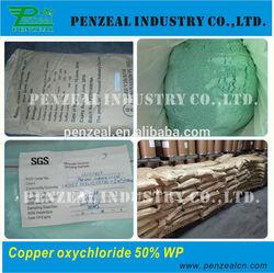 Copper oxychloride 50%WP 77% WP77% WP, Fungicide 1332-40-7