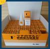 Hotsell super glue 502 cyanoacrylate adhesive instant glue