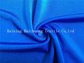 Nova! 2014 venda quente tecido de cetim de seda com spandex