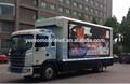 yeeso publicidad móvil de pantalla led de camiones