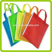Yiwu China wholesale pp promotion nonwoven shopping bag