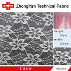 lace for bright white color curtains