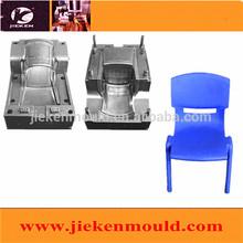Plastic Chair Mould Supplier