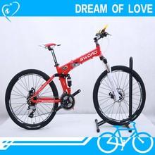 2014 new style 26'' Mountain bicycle/26 mountain bike frame aluminum 6061
