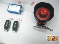 united states auto security car alarm