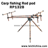 Aluminum Carp Fishing Rod Pod