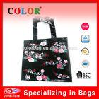 reusable pp woven shopping bag , flower printed pp woven bag , laminated shopping woven bag
