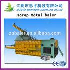 Aupu scrap metal scrap steel baler shear machine have CE certification