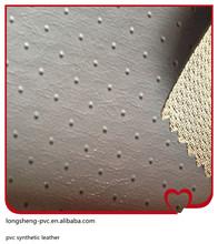 High quality car seat leather made in Jiangsu of China