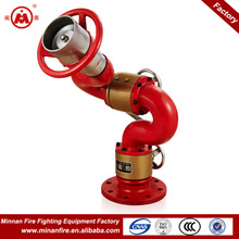 Fixed, Manual,Portable Fire Water Monitor For Firefighting