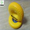 3.00-4 PU foam wheel / pu tire 260x85