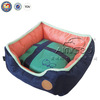 QQFactory High Quality Hot Sale Dog Beds Manufacturer