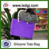 non-toxic colorful beach bags/silicone beach bag/hot sale silicone bag