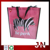 Gifts PP Woven Shopping Bag, High Quality PP Woven Shopping Bag