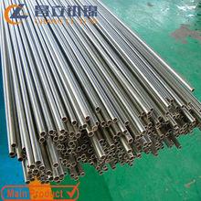 Titanium Straight Seamless Tube (GRADE 2)