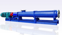 High efficiency saving energy vertical axial flow pump