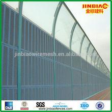 A cancellazione di rumore muro per ferrovia o autostrada( iso9001:2008)
