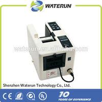 Waterun-2500 Packing Electric Tape Cutter/ Tape Cutting Machine Factory