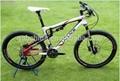 Vélo de montagne, de haute qualité de carbone vélo de route vélos