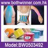 Muscle Sports Tape Bandage Physio Strain Injury Support