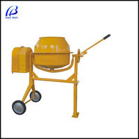 CM160M portable concrete mixer 160L electric motor for concrete mixer