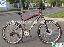 2014 hot demond bicycle for kids/huffy kids bikes/schwinn kids bikes