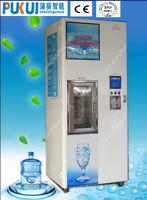 Pure water vendor