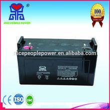 Battery Solar 12V Lifepo4 Battery/Lifepo4 12V 100Ah Battery