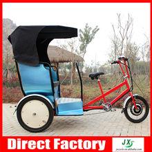 Wider Body 500w Electric Pedicab