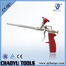 foam gun CY-081 Teflon coated adapter